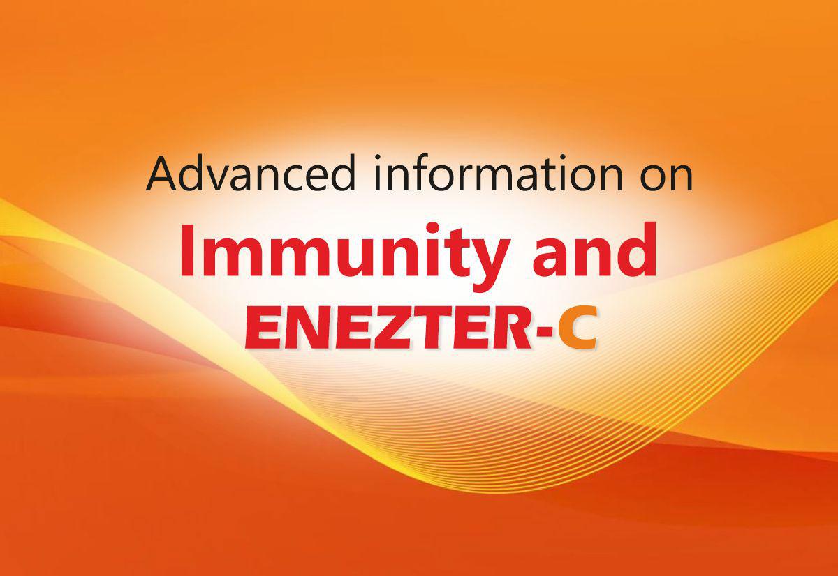 Impact of Immunity in COVID-19